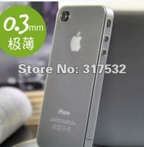 Free Shipping very slim and soft silicone case cover for Iphone4 only 0.3mm 10pcs/lot with retail box