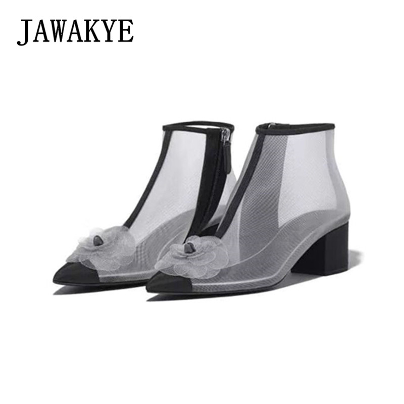 JAWAKYE Pointy Grey Mesh Gauze Ankle boots Women Flower Square heel Clear Shoes Woman Sexy ladies Summer ShoesJAWAKYE Pointy Grey Mesh Gauze Ankle boots Women Flower Square heel Clear Shoes Woman Sexy ladies Summer Shoes
