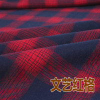 High Quality Cotton Yarn Dyed Plaid Shirt Fabric Sanding Soft Cotton Flannel Cloth Spring