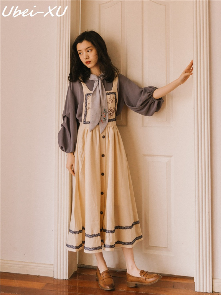 Ubei New French vintage puff sleeve shirt with halter dress set women two piece dress set