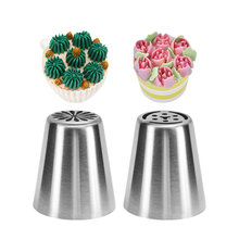 TTLIFE 2pc Russian Tulip Icing Piping Nozzles Stainless Steel Flower Cream Pastry Tips Bag Cupcake Cake Decorating Tools