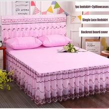 Pure Color Lace edge 3pcs Bed cover Princess single bedspread+2psc Pillowcase High quality bed Home Textile