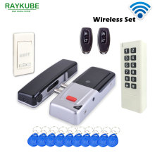 RAYKUBE New Wireless 433Mhz Access Control Kit Wireless Electric Door Lock RFID Keypad Remote Control Exit Button raykube access control kit electric strike lock metal case touch keypad frid reader id keyfobs exit