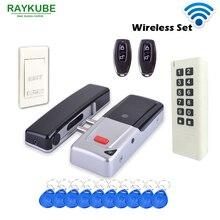 RAYKUBE nowy bezprzewodowy zestaw kontroli dostępu 433Mhz bezprzewodowy elektryczny zamek do drzwi RFID klawiatura przycisk wyjścia zdalnego sterowania