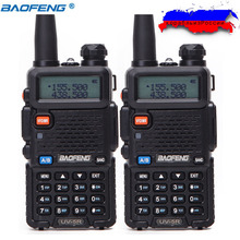 2 шт BaoFeng UV-5R портативная рация VHF/UHF136-174Mhz и 400-520 Mhz Dual Band двухстороннее радио Baofeng ручной UV5R портативное Любительское радио