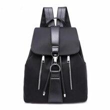 AIDOUDOU Модные Водонепроницаемый рюкзак в стиле Оксфорд обувь для девочек Школьный Сумка Высокое качество для женщин рюкзаки Mochila Feminina