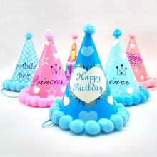Princess Prince Happy Birthday Pompon Paper Cone Hats Dress Up Girls Boys Birthday Party Xmas Decorations Supplies Baby Kids(China)