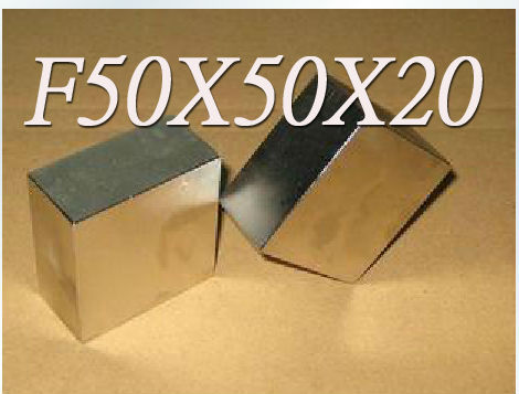 50*50*20 N52 Magnets 50x50x20 mm Craft Model Powerful Strong Rare Earth NdFeB Block Magnet Neodymium magnets 50 52