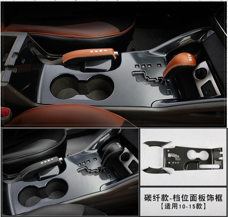 lane legend case for 2011 2012 2013 2014 2015 Hyundai IX35 High quality gear panel cover Carbon fiber trim 3pcs accessories low equipped door window switch adjustment frame cover trim for hyundai tucson ix35 2010 2011 2012 2013 2014