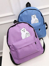 Lovely Cat Canvas Backpack