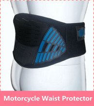 Protective Motorcycle Motocross Waist Guard Protector Racing Anticollision Drop Resistance Waist Support Guard Moto Gears