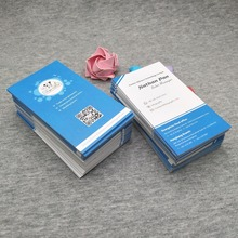 Full color printing business cards with any design+any color+custom design 500pcs/lot for boss name