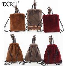 7d121ba34 TXJRH moda piel sintética bolso de mano con cordón mochila bolso Satchel  monedero elegante mujer noche fiesta 6 colores