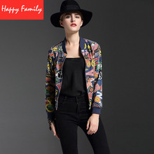 Streetwear Jacket 2016 Autumn Winter New Fashion Runway High Quality Sophisticated Print Stand Collar
