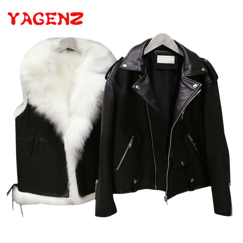 YAGENZ Female 2018 Spring Autumn PU Leather Jacket 2 Piece Vest And Coat Faux Soft Leather Coat Slim Black Rivet Zipper Coat 186