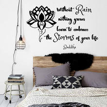 Buddha Namaste Wall Sticker Quote Without Rain nothing grows Embrace Storms Life Decor Design Lotus Meditation Decals W417