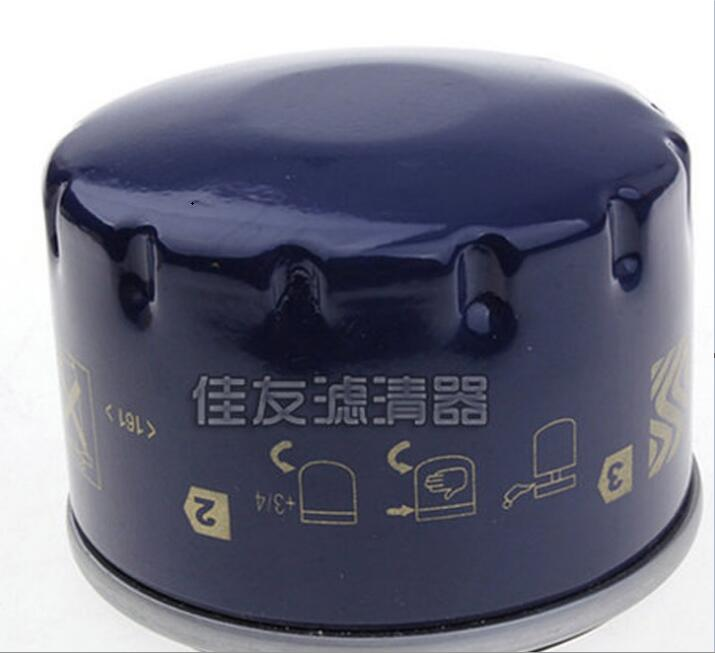 Oil filter for renault 11 19 clio espace fuego kangoo laguna megane return to the wolfbane cybernetic home page introduction please note that most of these brand names are registered trade marks company names or otherwise fandeluxe Choice Image