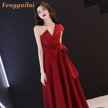 FENGGUILAI 2019 Sexy Elegant V Neck Off Shoulder  Tassel Glitter High Split Maxi Dress