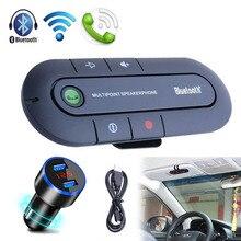 цена на Bluetooth Handsfree Car Kit Wireless Bluetooth Speaker Phone Bluetooth Receiver with Dual USB Adapter Splitter Car Charger