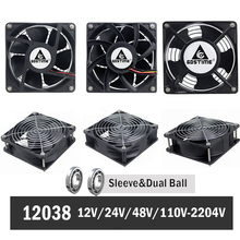 1Pcs Gdstime 220V 240V 12CM 120MM 12038 120x120x38mm AC Cooling Exhaust Axial Fan Ball Bearing papst 4656n ac 230v 19w 18w 120x120x38mm server square fan
