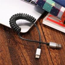Новейшие весна кабель micro usb универсальный usb 3.1 алюминиевый сплав телескопическая данных usb-c кабель для samsung huawei zte тип-с кабельным