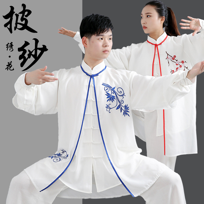 2019 Martial Arts Women Cotton Embroidery Chinese Clothes Tang Suit Top Kung Fu Tai Chi Uniform Shirt Blouse Martial Art Coat