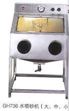 Wet Sand-blasting Machine For Jewelry Sand Blasting Machine
