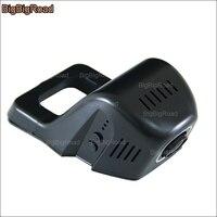 For Mitsubish LANCER Car DVR Car Video Recorder Hidden Installation Car Camera Recorder Novatek 96658 1080P