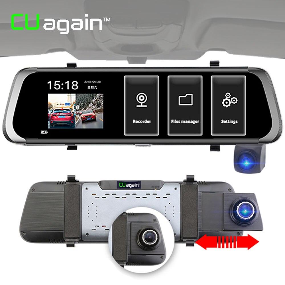 CUagain C81 10 inch Mirror DVR Night Vision Car Camera Parking 1920*1080P HD IPS Touch Video Recorde Rear View Mirror Dash Cam