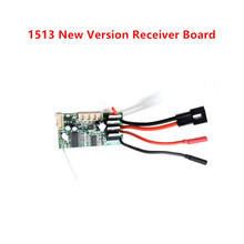 1/12 1513 Receiver Boad Remote Control Car Electronic Board 2.4G Integrated Receiving Board for SB BG1513 Remote Control Car