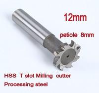 12mm 2 3 4 5mm Thickness 8mm Petiole 2pcs HSS LA T Slot Milling Cutter Processing