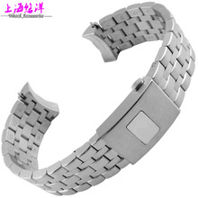 Silver Stainless Steel Watch Band Strap Straight End Bracelet 20mm 21mm Buckle for fit i W