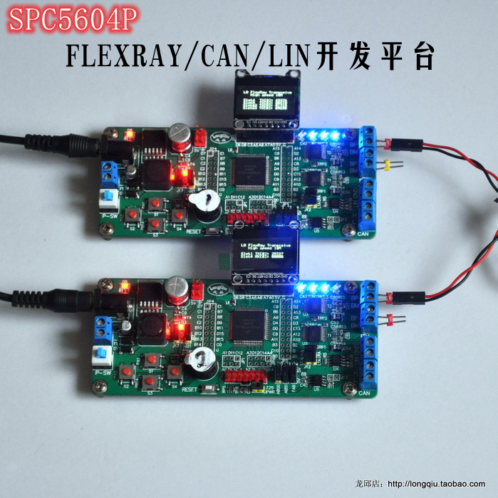 цена на Large Kit MPC5604PGF1MLL6 FlexRay CAN LIN Bus Node Board Development Board Evaluation Board