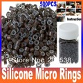 500pcs Brown Silicone Micro Link Rings Beads for Human Hair Extensions Free Shipping