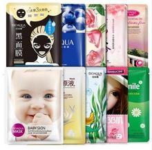 50pcs/lot BIOAQUA Collagen Hyaluronic Acid Face Mask Deep Moisturizing Anti Aging Sheet Mask Repair Beauty Skin Care
