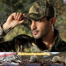 Bionic Camouflag tactical baseball cap Ripstop Bionic camouflage outdoor Baseball Cap Alpie terrain