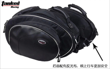 Free shipping TankedRacing Prince car motorcycle tank bag helmet bag  luggage bag rain side saddle bag