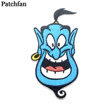Patchfan Aladdin and the magic lamp DIY embroideried patches sew iron on clothes backpack home decorations stickers badges A2103