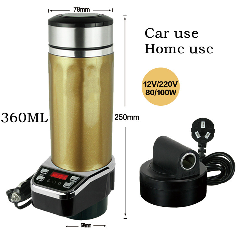 Electric kettle hot water cup water heater 12V/24V car with kettle heating 100 degrees electric kettle car heating cup electric cup 12v car with water heater 100 degree thermos
