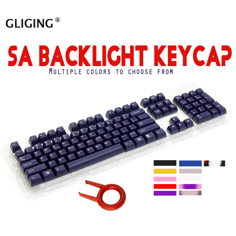 Retro Beige 104 KEYS set SA Backlight Keycap Ball Key For Cherry MX switch keycaps Wired