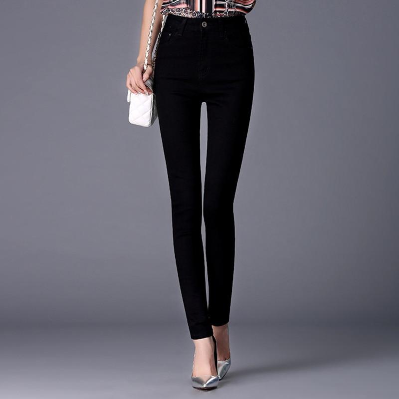 Hot black plus big large size jeans for women female new thin slacks high waist elastic pencil pants stretchy tight slim jeans studio m new white black women s size large l printed straight pencil skirt $78