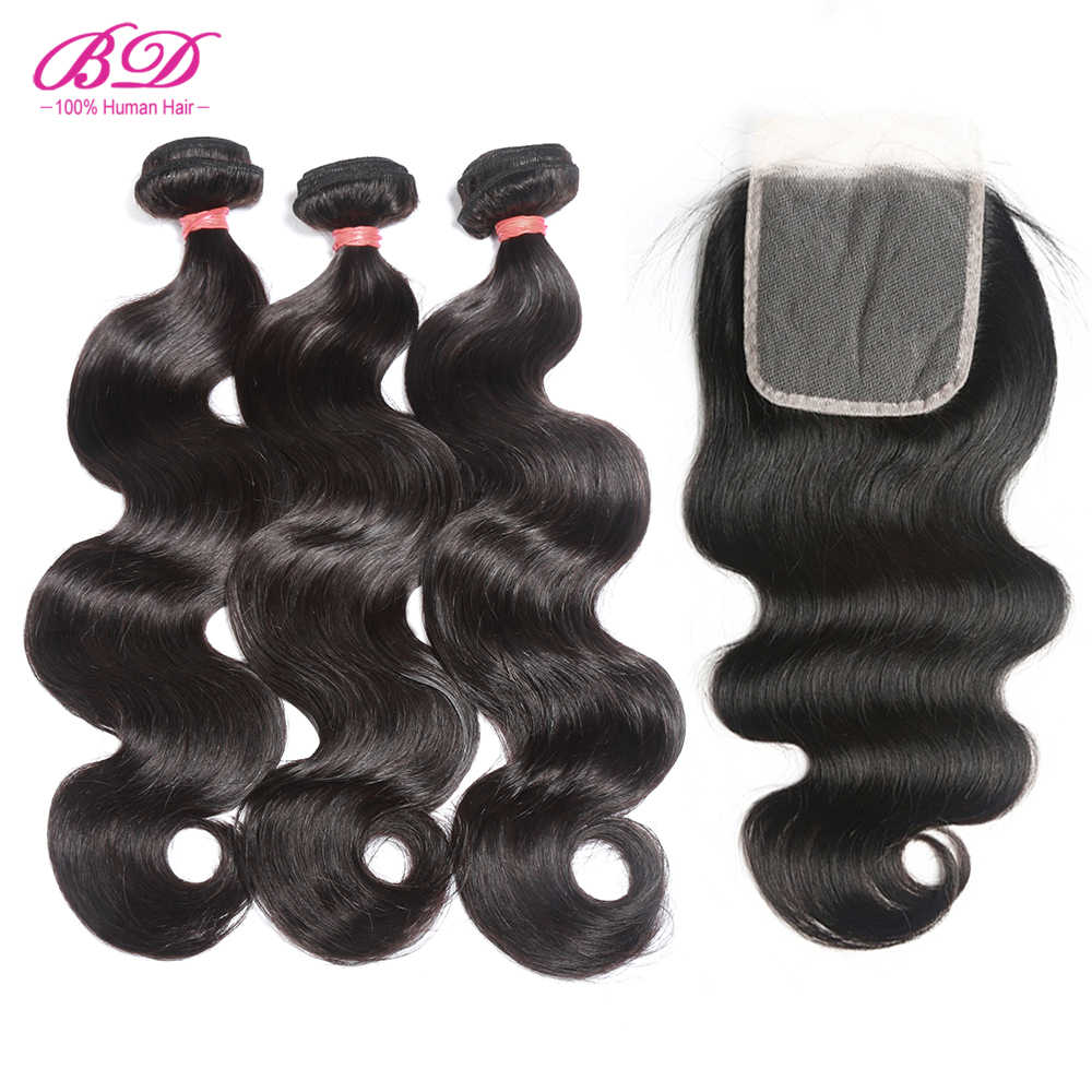 10A Grade Body Wave Human Hair Bundles with Lace Closure Cambodian Hair Cuticle Aligned Virgin Hair 3 Bundle with Closure