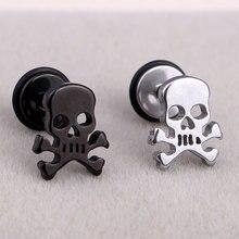 Hollow Skull Stud Earrings (1 pair)