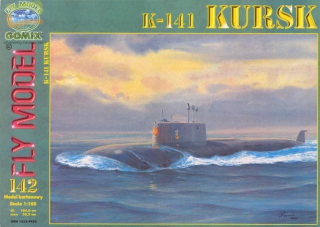 Kursk Atom U-Boot Militär Modell 3D Papiermodell DIY handgefertigte Papiermodell Form Spielzeug Spielzeug