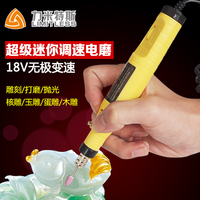 Adjustable Speed Mini Small Electric Engraving Pen Electric Grinder Mill Grinding Machine Mini Drill Mini Drill