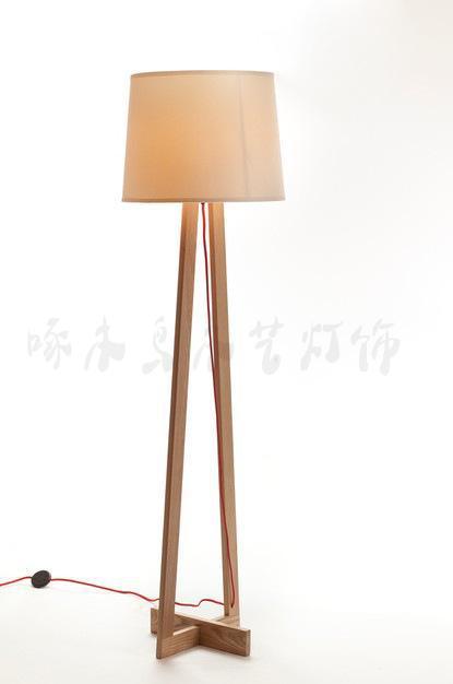 lampe sur pied ikea. great lampe de chevet sans fil conforama les