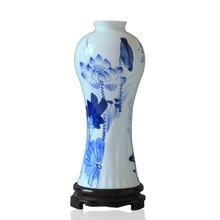 Jingdezhen ceramics porcelain / ceramic vase hand-painted modern fashion Lotus bottle