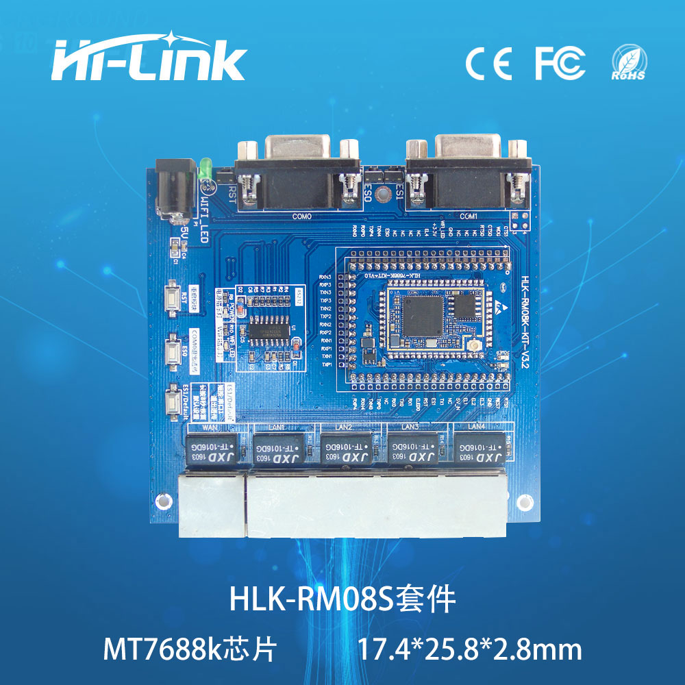 HLK-RM08S embedded serial port, WiFi module, intelligent control, wireless routing, WIFI suite, MT7688K