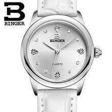 Suiza Binger de Las Mujeres relojes de cuarzo de lujo impermeable BG9006 auténticos Relojes correa de cuero del reloj 4 colores disponibles