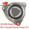 SQV1234 sopro fora da válvula BOV flange/Adaptador para 09-11 Hyundai Genesis Coupe 2.0 T